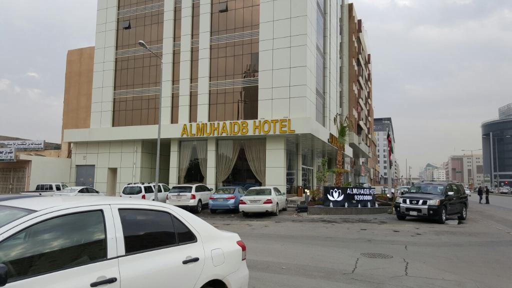 Al Muhaideb Hotel Apartment