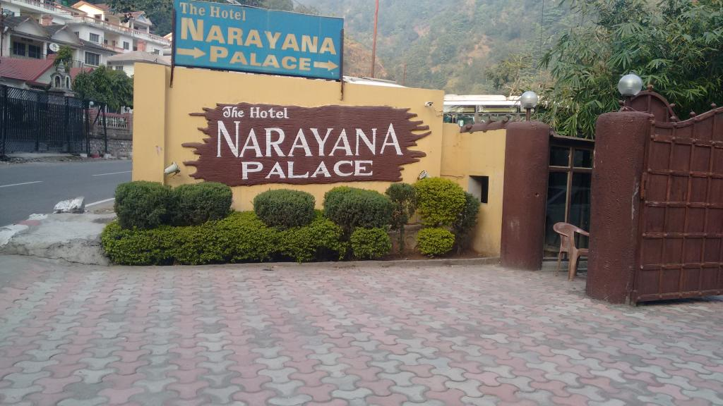 The Hotel Narayana Palace