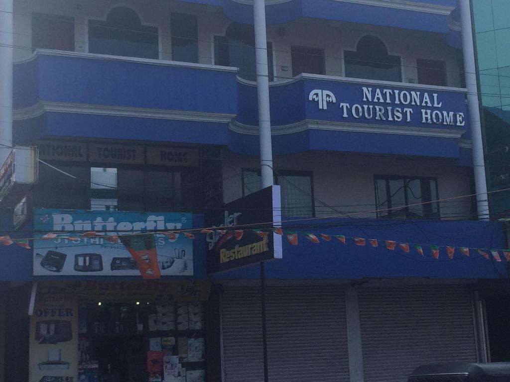 National Tourist Home
