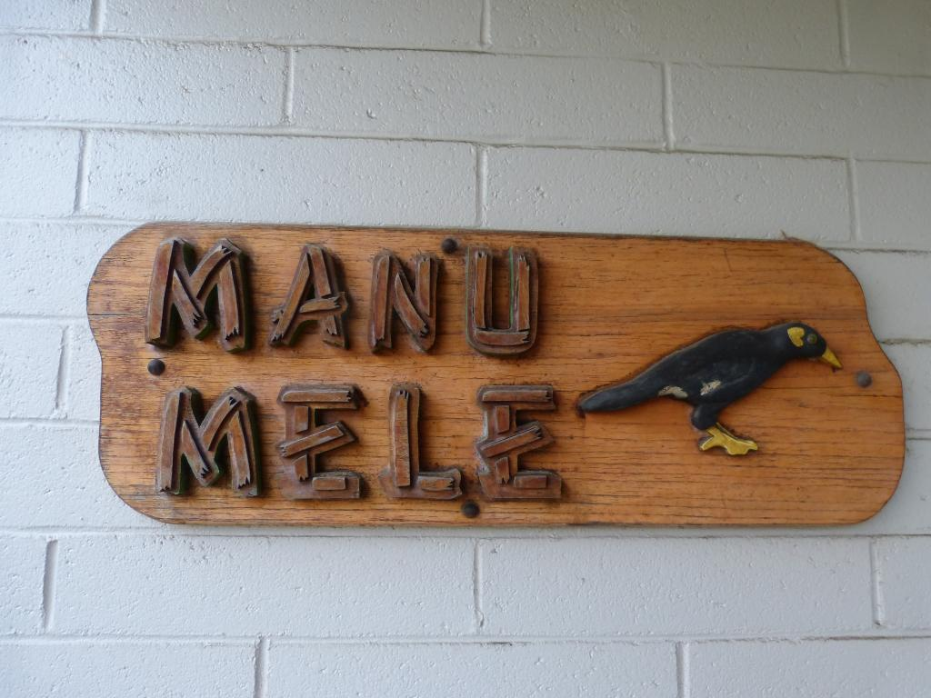 Manu Mele Bed and Breakfast