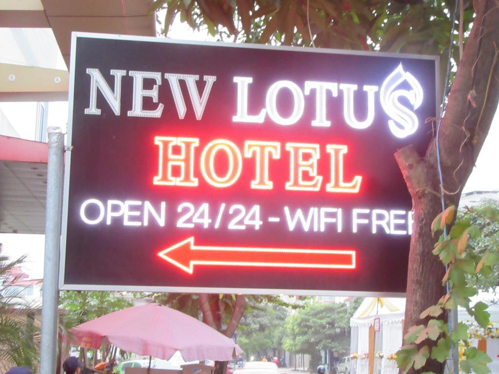 New Lotus Hotel