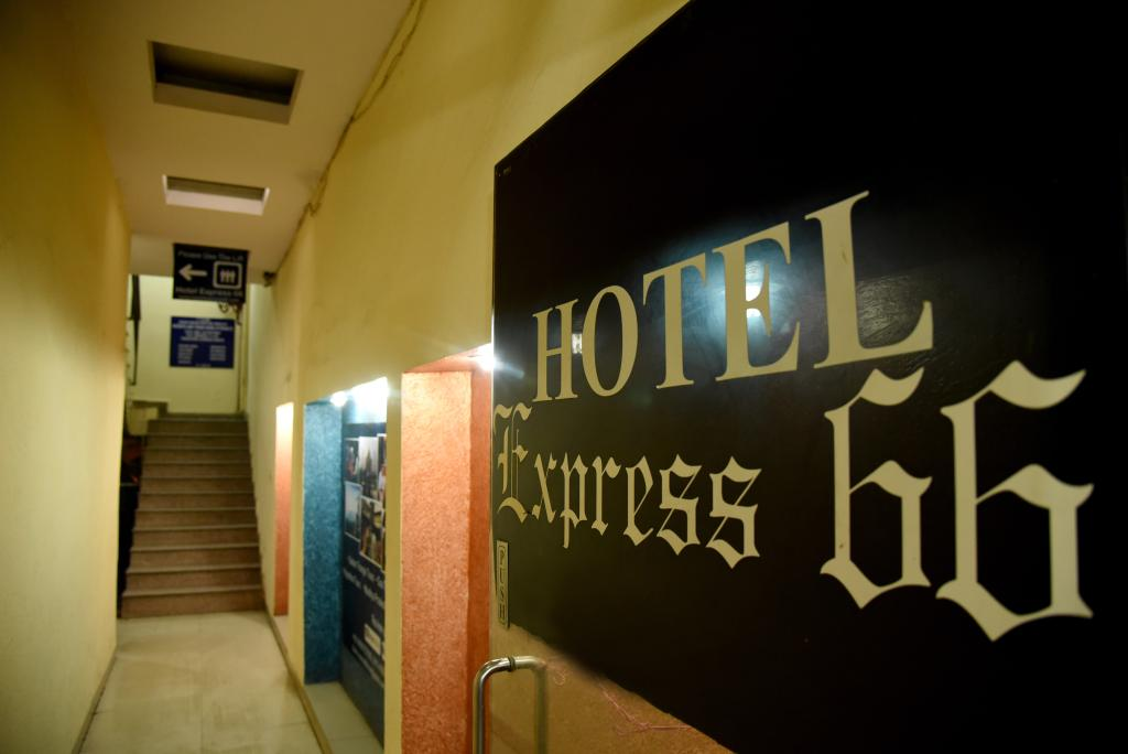 Hotel Express 66