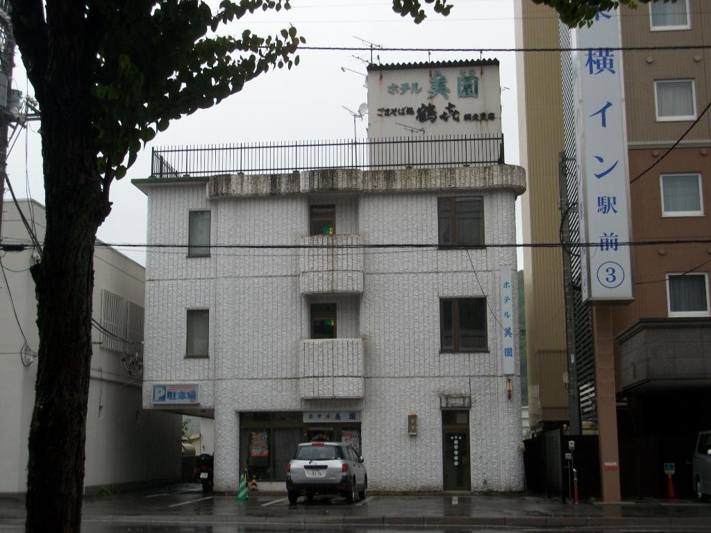 Hotel Misono