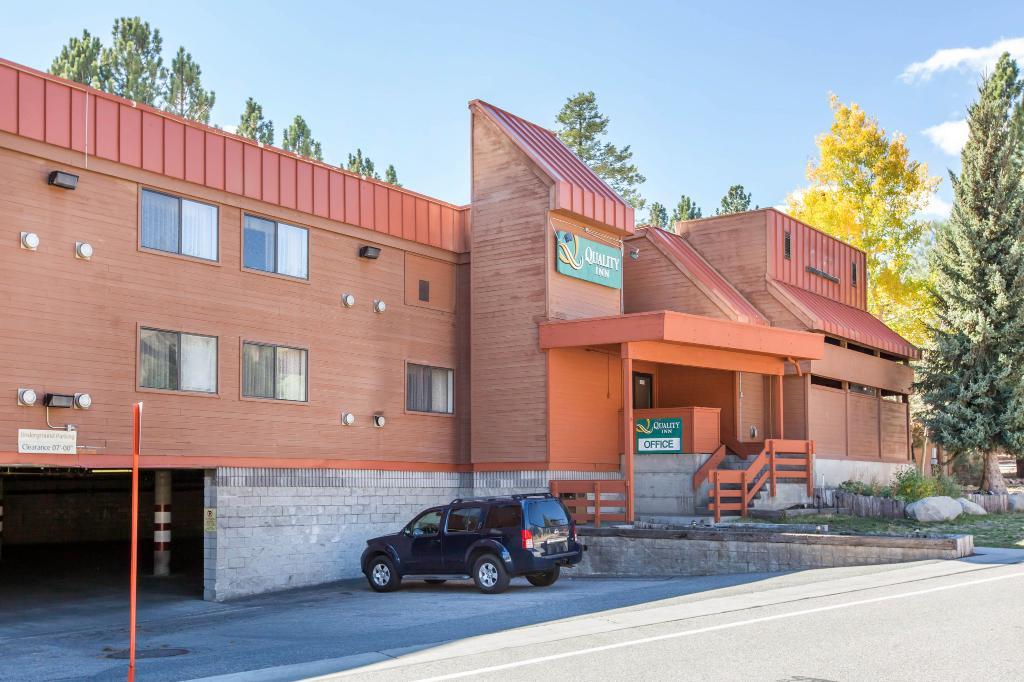 馬姆莫斯湖品質飯店