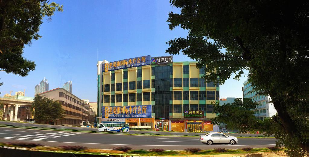 Chengyue Boutique Hotel Guangzhou Junye Nangang