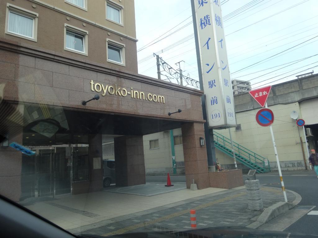 Toyoko Inn Oita Nakatsu ekimae
