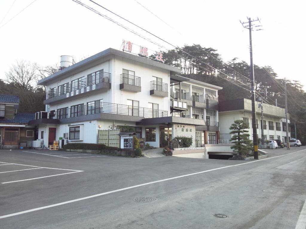 Urashimaso