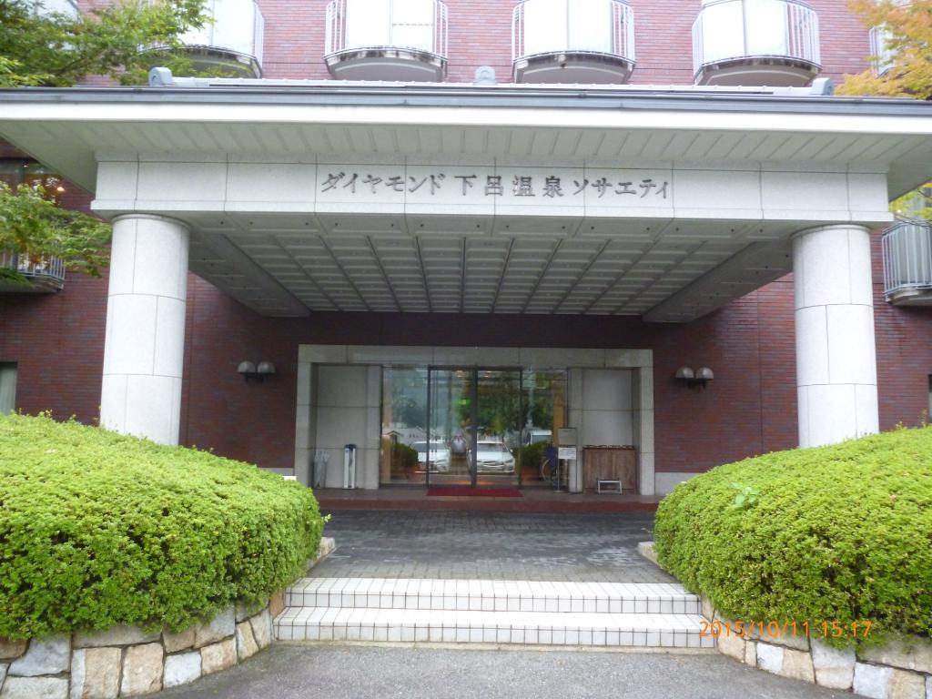 Diamond Gero Onsen Society
