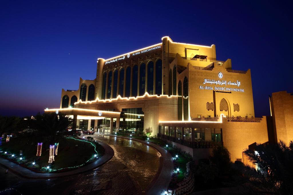 InterContinental Hotels Al Ahsa