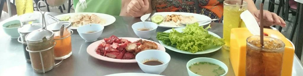 Kota Khao Mun Kai