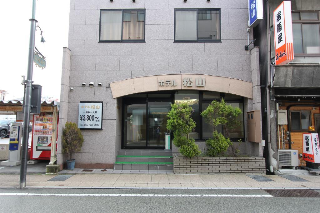 Kanko Business Hotel Matsuyama