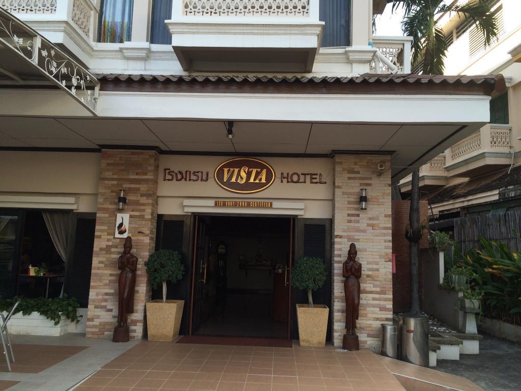 비스타 호텔
