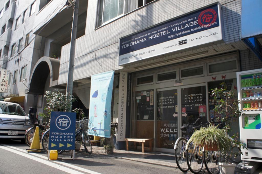 Yokohama Hostel Village (Hayashi Kaikan)