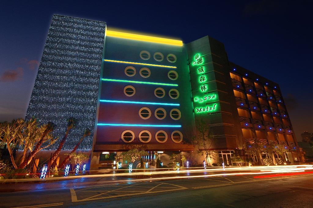 Nuowei Senlin Spa Motel - Sindian
