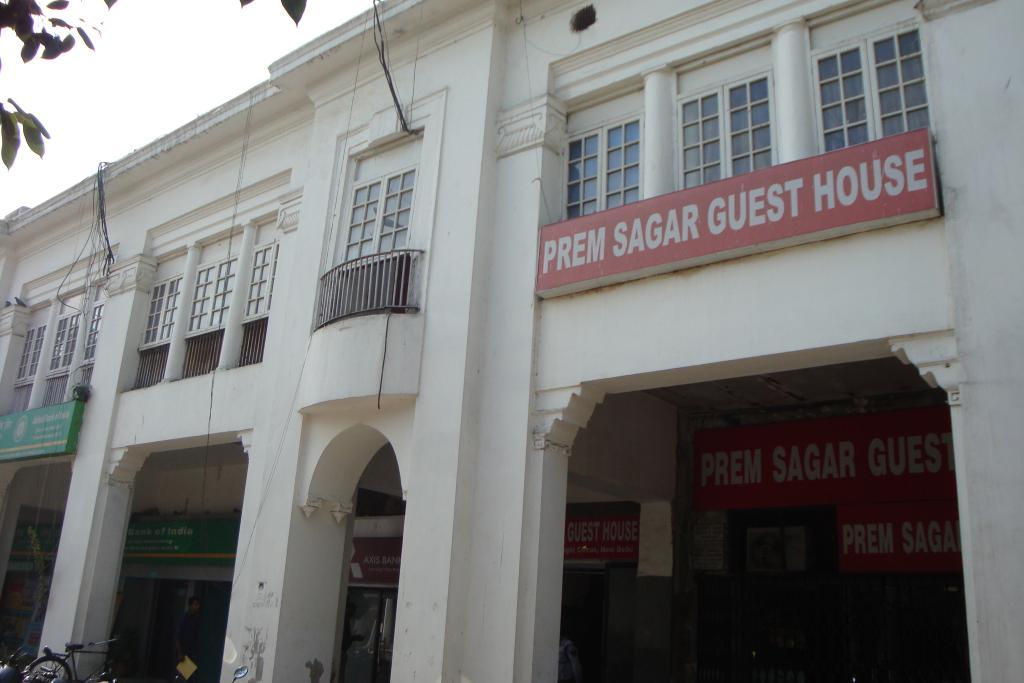 Prem Sagar Guest House