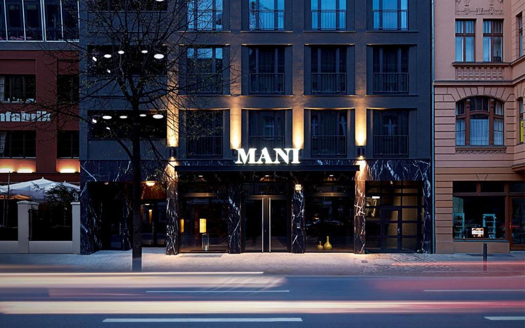 호텔 매니