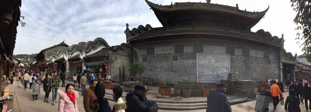 Longquanyi Museum