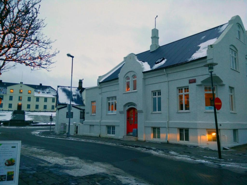 Skolabru Guesthouse