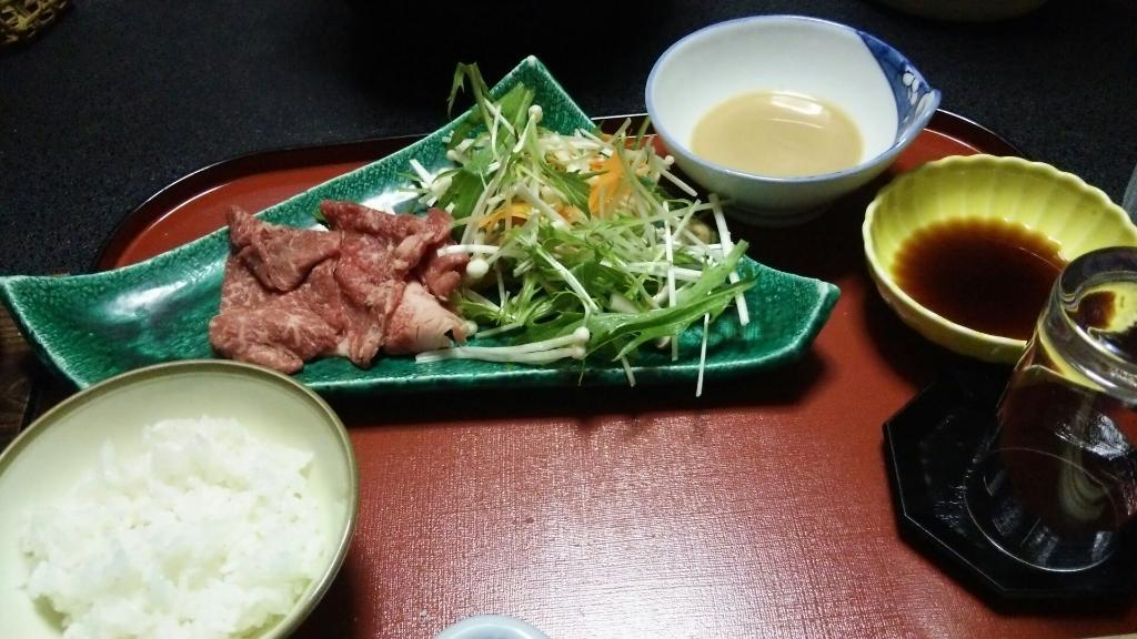 Matsusakaya  Kyukaen