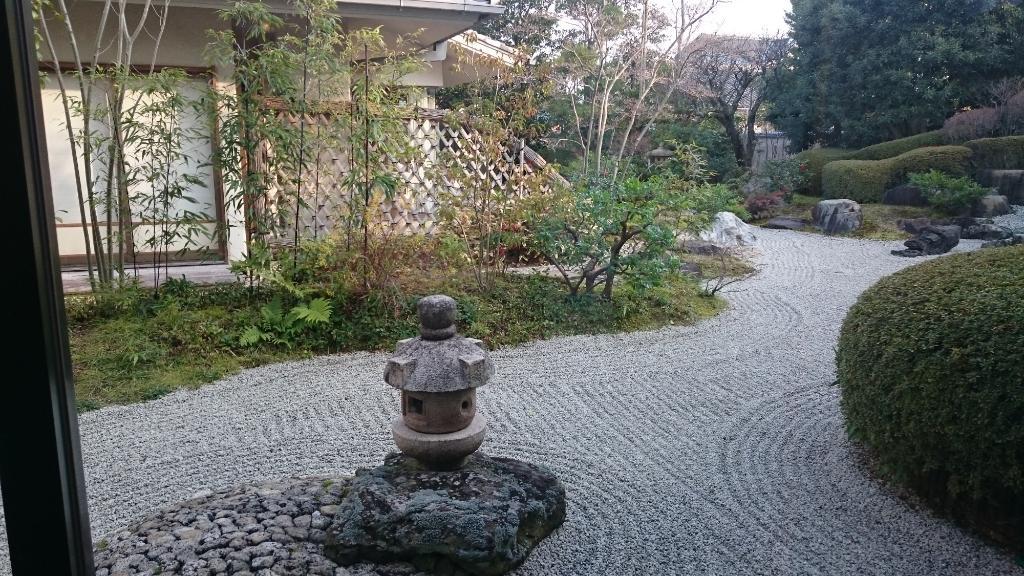Hokumon Yashiki