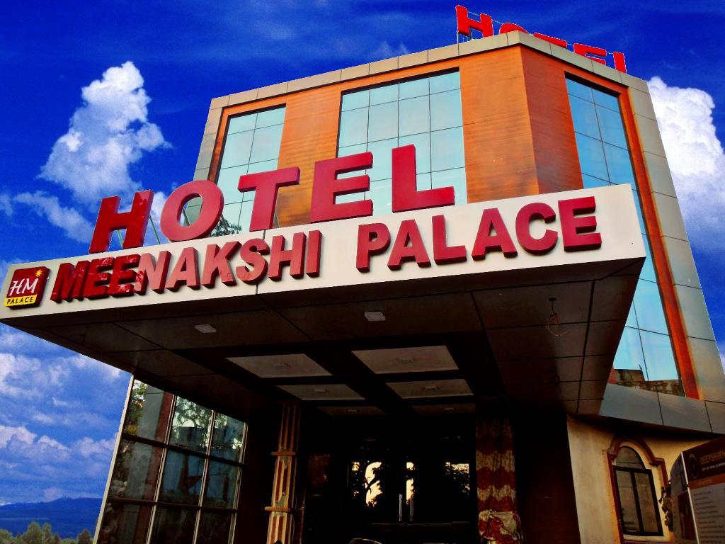 Hotel Meenakshi Palace