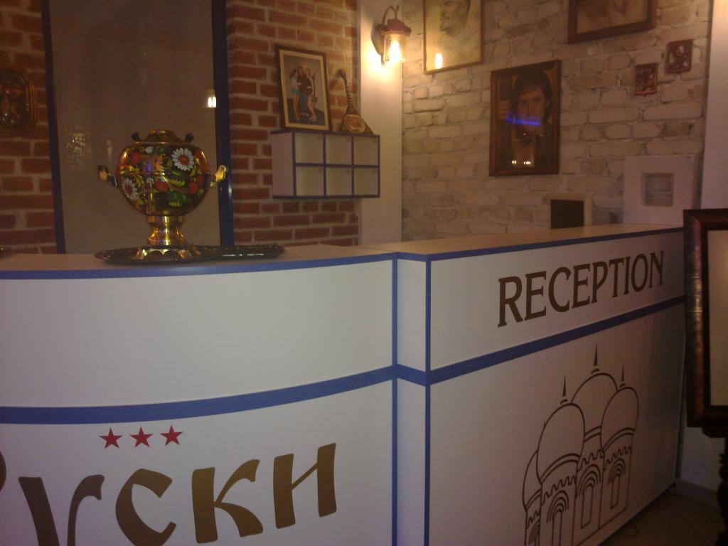 Russian Club Hotel