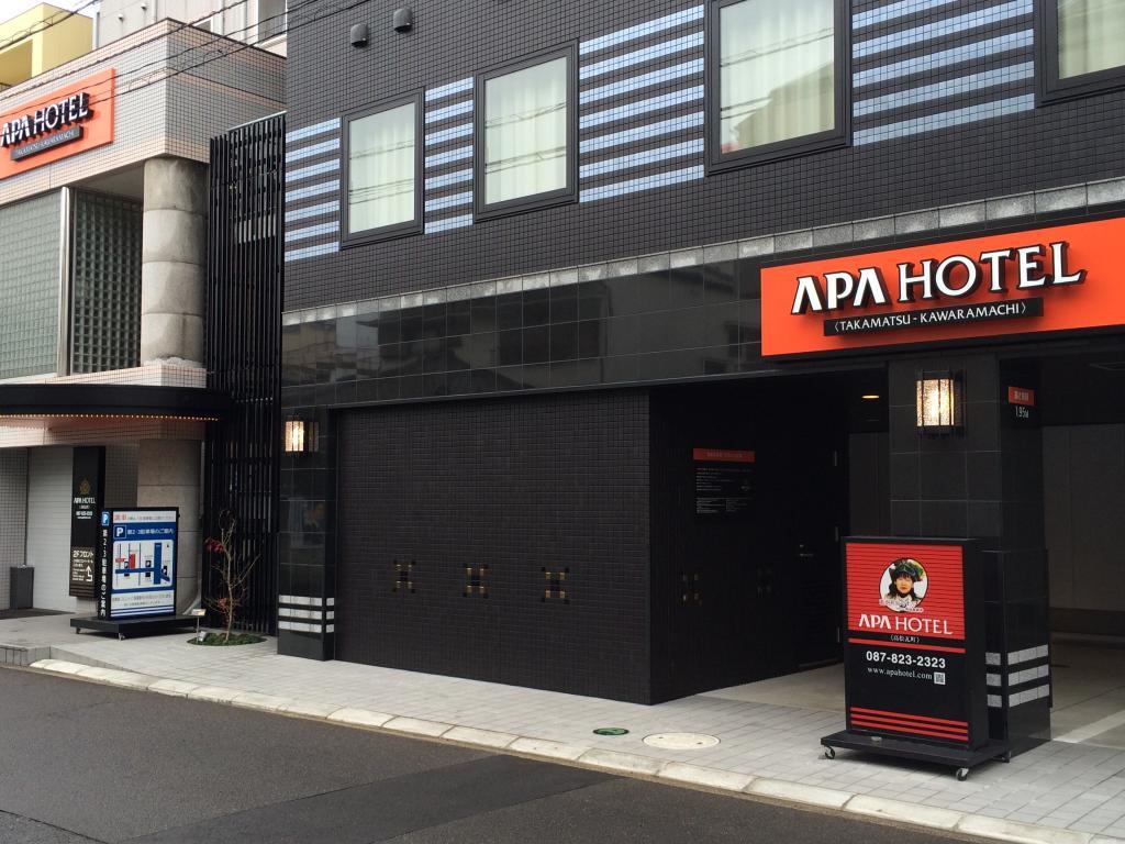 APA Hotel Takamatsu Kawaramachi