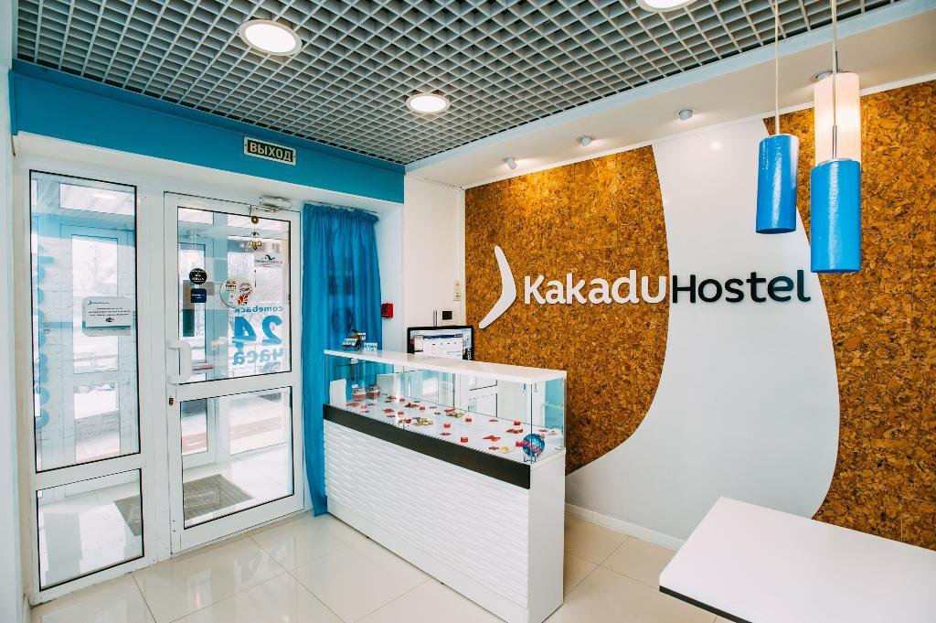 Kakadu Hostel