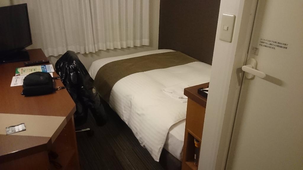 新大阪西維爾旅館