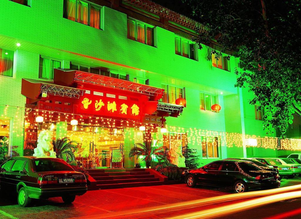 Shatan Hotel