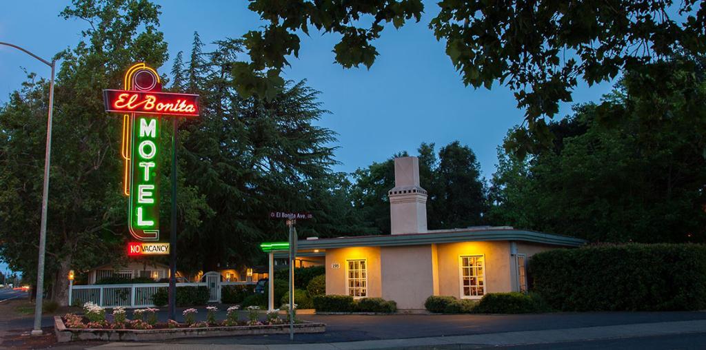 埃爾博尼塔汽車旅館