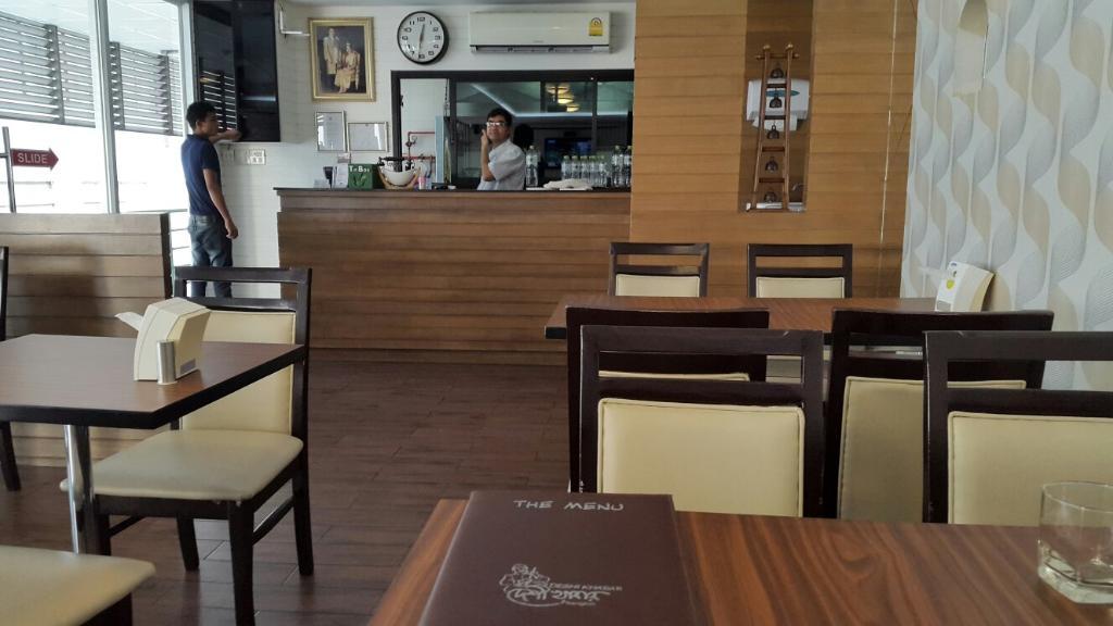 Bangkok Centre Sukumvit 25