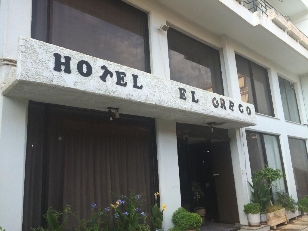 ホテル エル グレコ