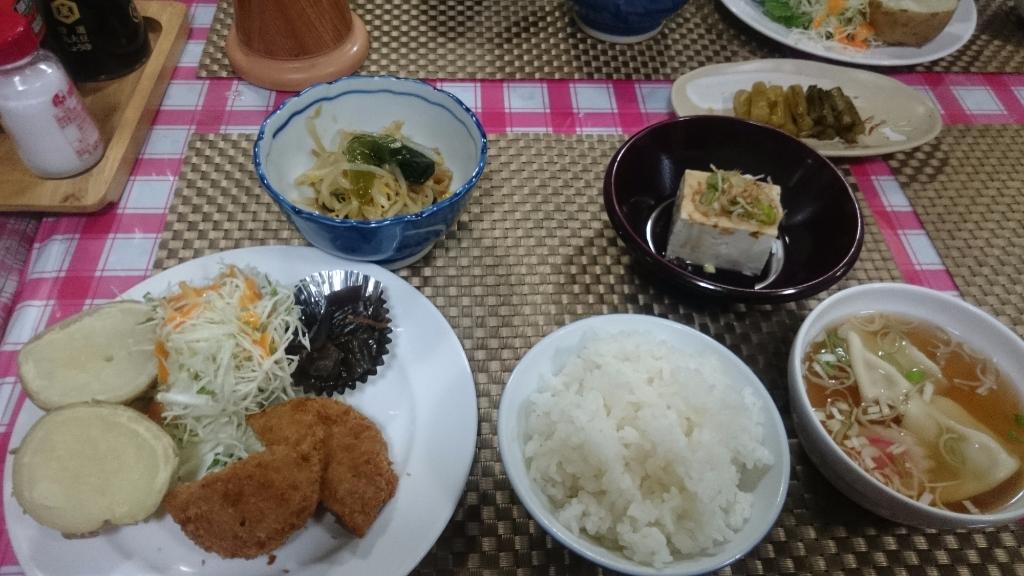 Resortpension Kasumi