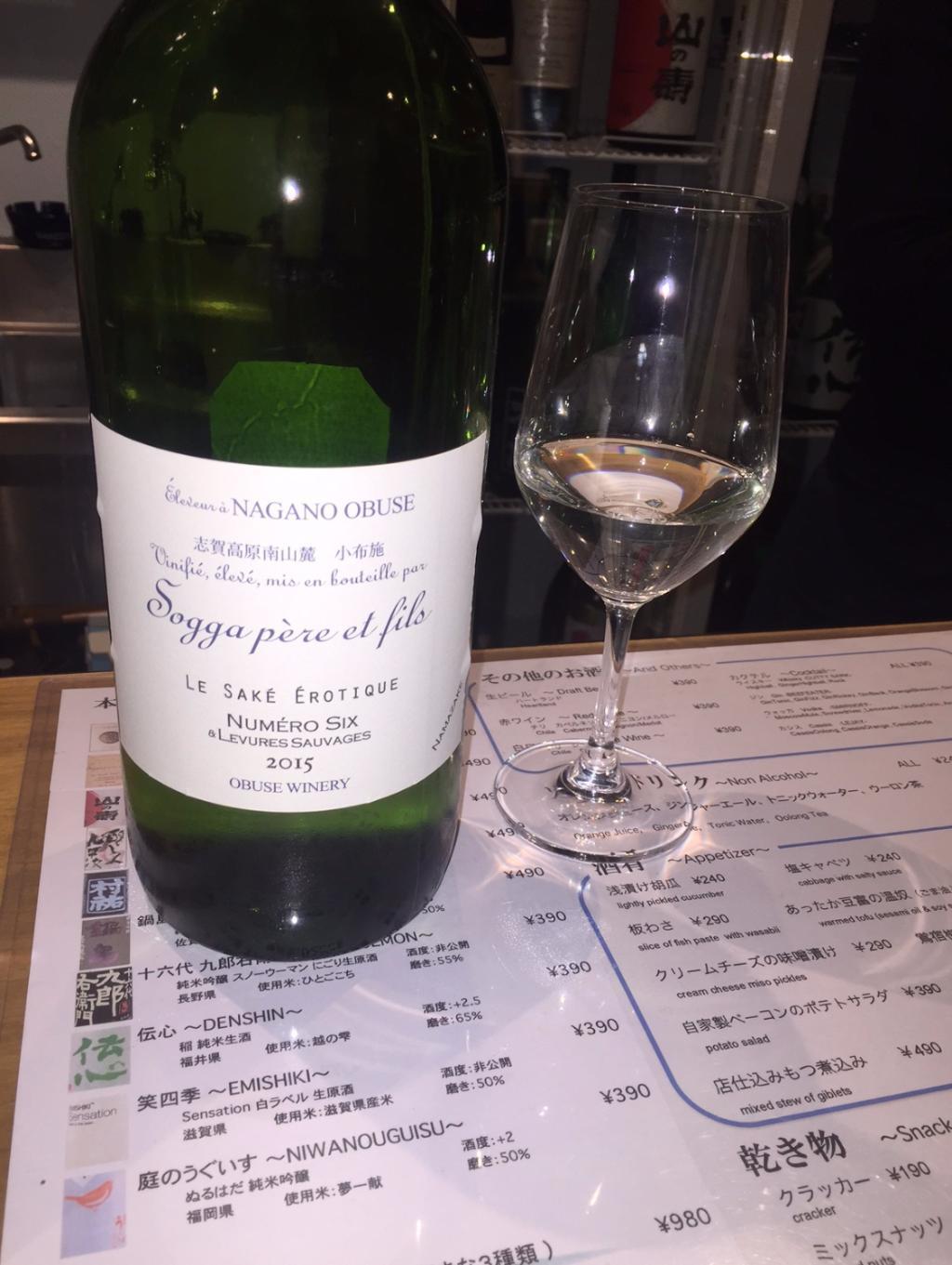 Served in wine glasses