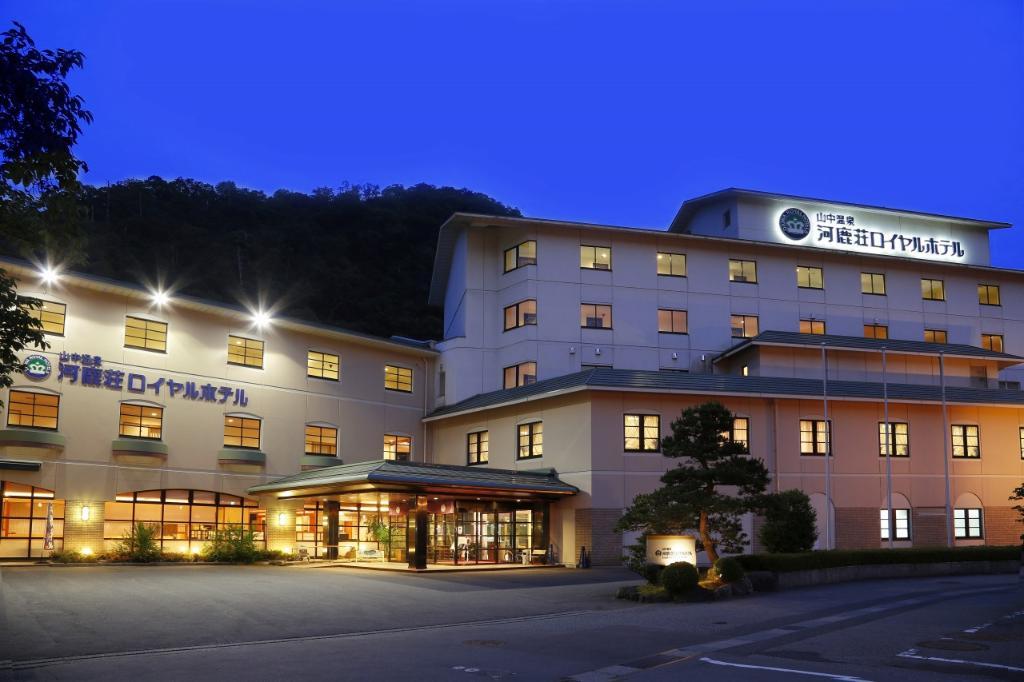Kajikaso Royal Hotel
