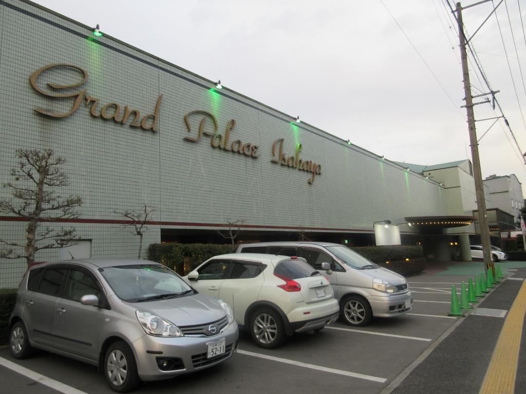 Hotel Grand Palace Isahaya
