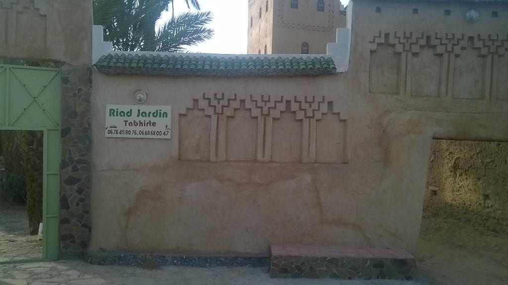 Riad Tabhirte