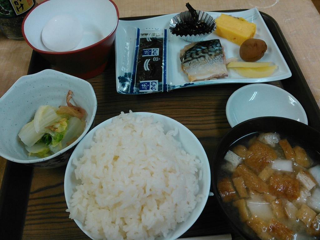 Hokuseiso