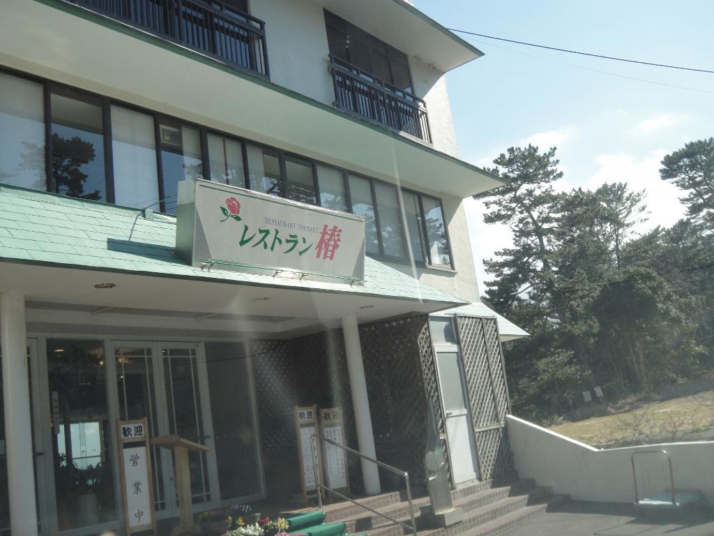 Daikanso