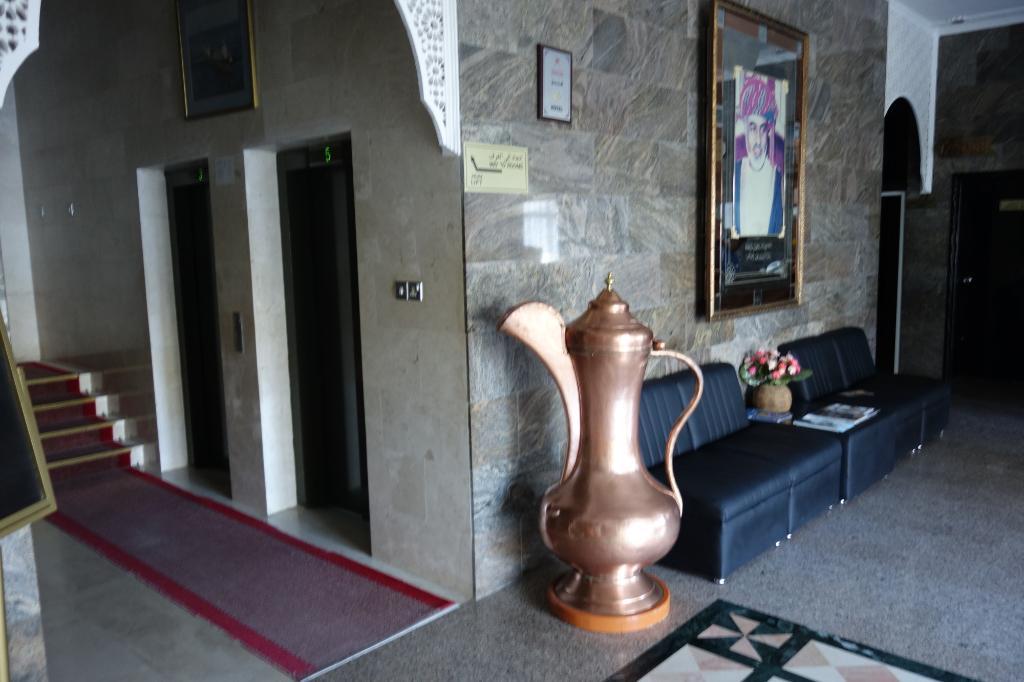 Dhofar Hotel
