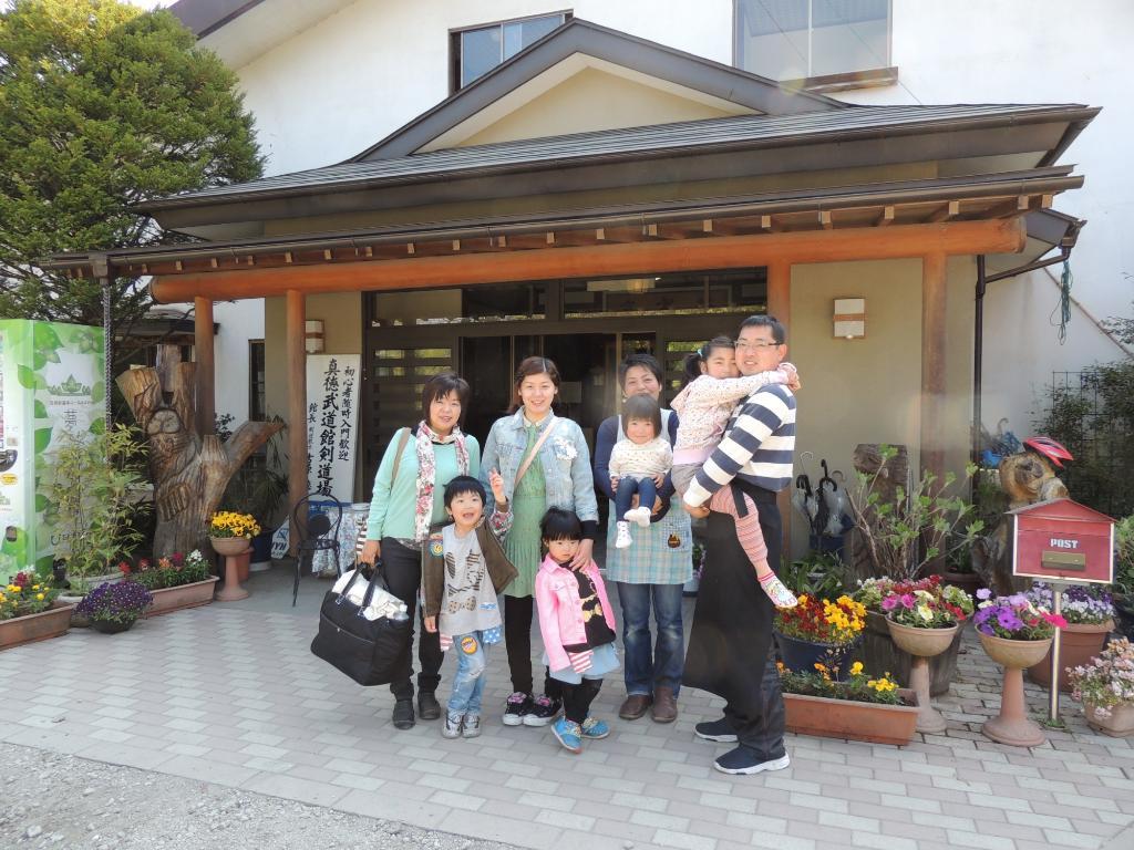 Nikko Suginamiki Youth Hostel