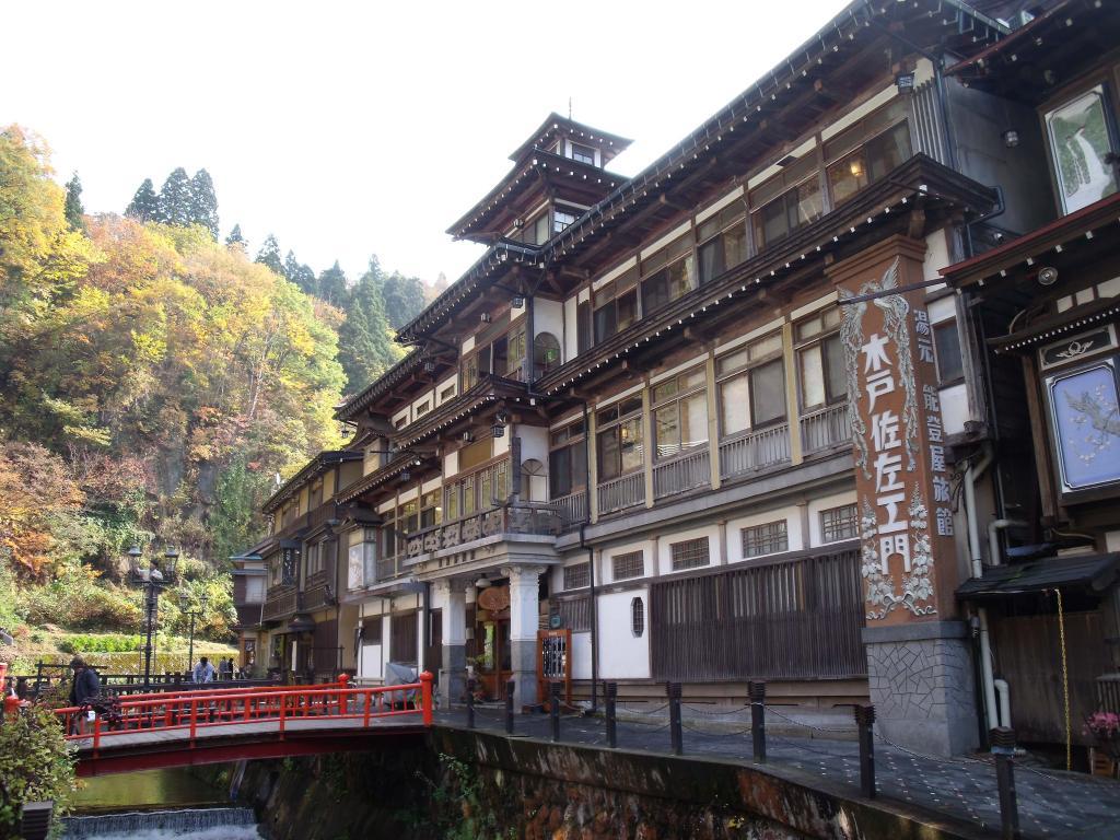 Notoya Ryokan