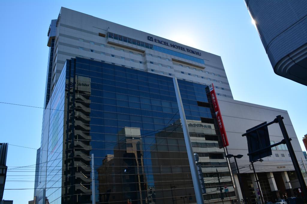โรงแรมโตยาม่าเอ็กซ์เซล โตเกียว