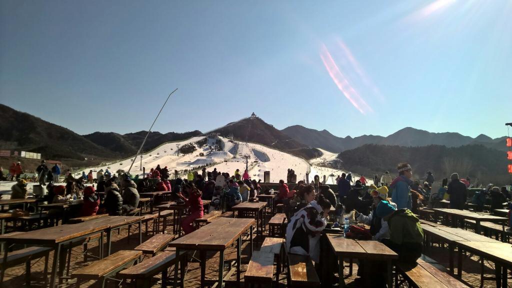 Beijing Nanshan Ski Village