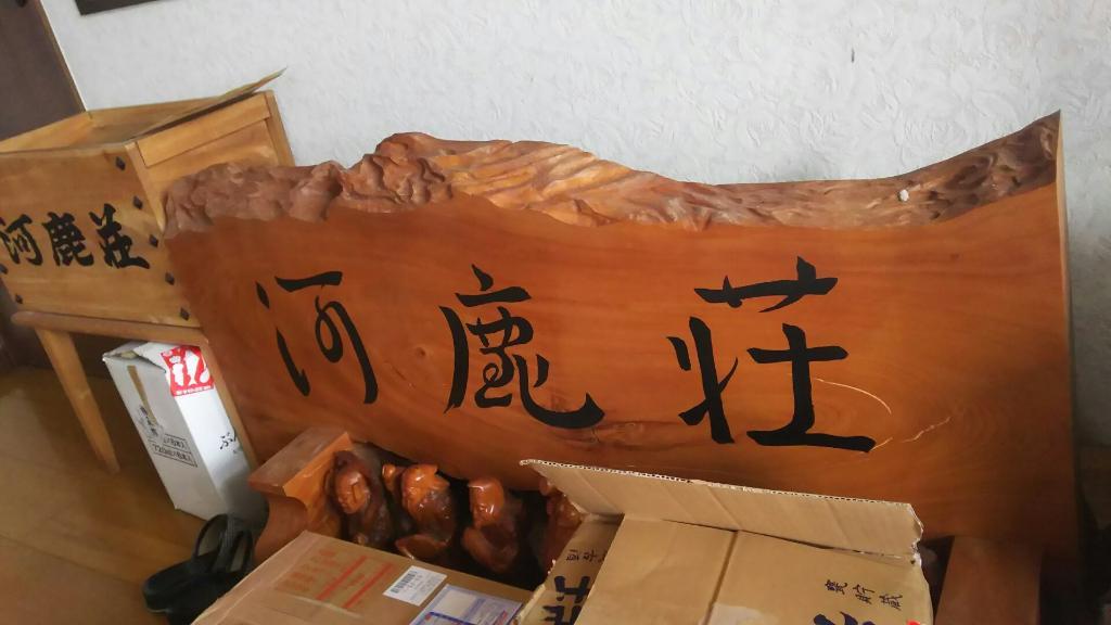 Kajikaso