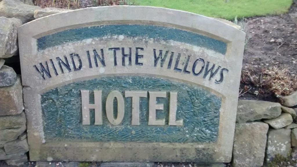 威洛斯微風飯店