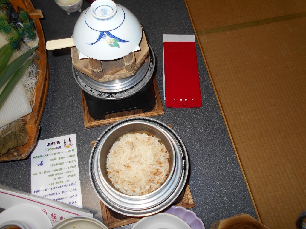 Kokusai Kanko Hotel Kishoutei