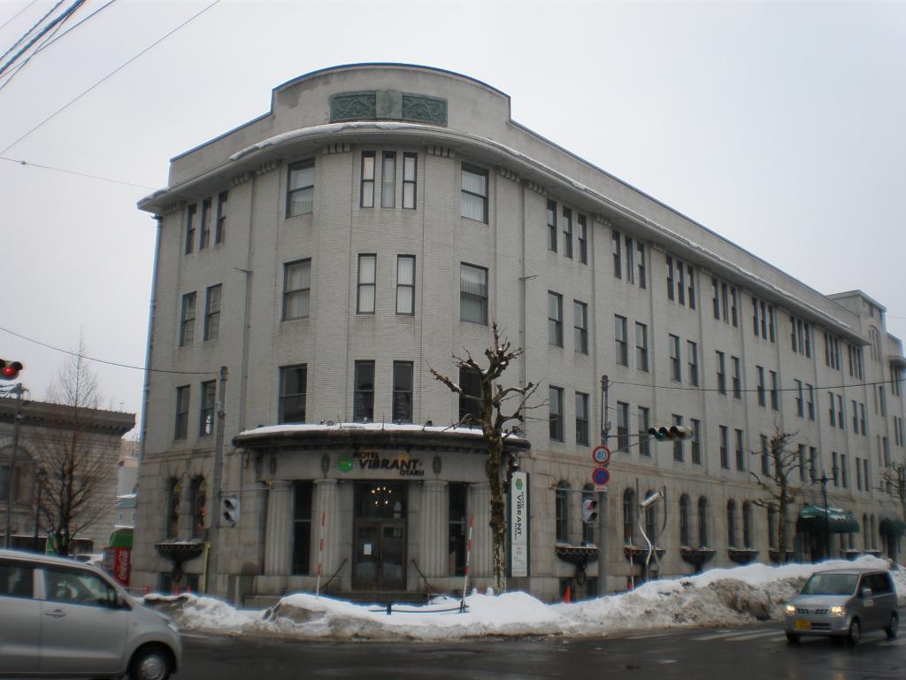 Hotel Vibrant  Otaru
