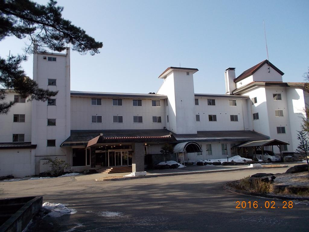 Tateshina Park Hotel